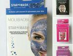 Маски для лица 🎭 Star Mask