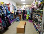 Магазин дитячого одягу та взуття
