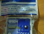 Epson T0551 Cartridge.