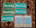 Stickers 25 rub. PC. For the garage and not only