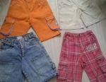 Shorts p.110-116 cm
