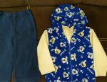 Sweatshirt, vest, fleece pants.