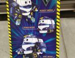 Train robots transformer KAY (key) 20cm