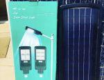 200watts all in one solar street light