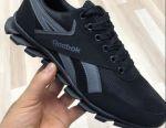 New sneakers husband.