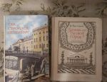 Books about Petersburg