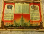 Vand calendarul de masă pentru anul 1954 al împrumuturilor de stat