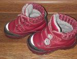 Shoes Kotofey 22 p.