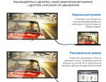 Переходник HDMI в VGA+Audio Адаптер Конвертер