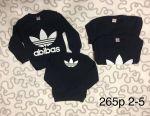 Μπουφάν Adidas για 2-5 χρόνια