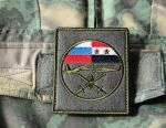 Patch, patch Russia-Syria