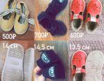 Туфлі кеди босоніжки взуття дитяча