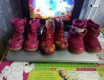 Kid's boots