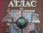 Atlas 5kl
