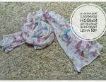 Silk scarf new
