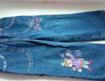 Children's fleece jeans