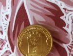 Gatchina coins