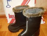 Boots Kuoma.NEW