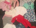 Τα πράγματα για ένα κορίτσι