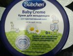 New diaper crema