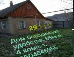 House center Borodinsky 67m2 with convenience 4 rooms