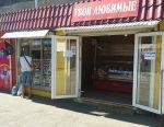 Shop Market Cheryomushki