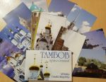 Postcards. Temples of Tambov