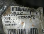 Το Silentblock στερεώθηκε. για να πλαισιώσει την Toyota