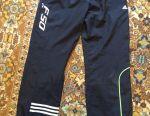 Adidas Pants Original