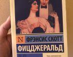 Книга нова