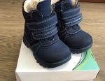 Pantofi pentru copii Panda
