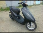 Honda DIO 35 in good condition
