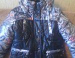 Jacheta este caldă, pentru fată, 146 creștere