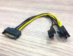 New SATA - 8 (6 + 2) pin adapter for video card
