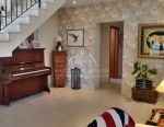 House Detached in Paramytha Limassol