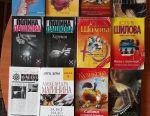 BOOKS ON 20 R