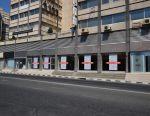 Shop in Katholiki, Limassol