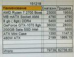 ? Game AMD Ryzen 7 2700 Pinnacle Ridge i7 Comp
