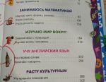 Lomonosov Encyclopedia of a Preschooler