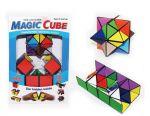 Magic Cub αντι-στρες