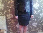 Leather suit!