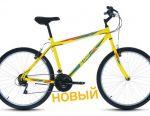 Altair bike 26 1.0 (Russia)