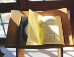 Домашнее обучение Корану