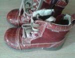 Boots for demi seasonal