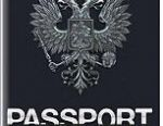 Cover for passport with a coat of arms