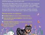 K. Mititello. Learning to care for a puppy. New. Exchange.