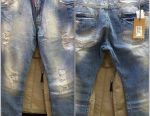 Women's 7/8 Jeans Disquired New