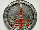Souvenir plate USSR Pokrovsky Cathedral XVI century