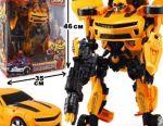 3 νέος μετασχηματιστής ρομπότ 45cm Bumblebee Bumblebee