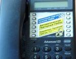 Panasonic KX-TS2365RUB Telefon Kablolu